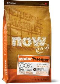 送料無料 ナウフレッシュ シニア&ウェイトマネジメント 2.72kg ナウフレッシュダイエット NOW FRESH ALL BREEDS Grain Free