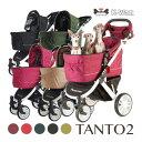 楽天ポイント5倍 ピッコロカーネ タント2 TANTO公式サイト 全色選べます バギーカート 犬用バギー 大型犬バギー 対面…