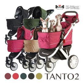 【ポイント5倍】 ピッコロカーネ タント2 TANTO公式サイト 全色選べます バギーカート 犬用バギー 大型犬バギー 対面式ペットカート ペットスローラー TANTO2 ペットバギー タントII TANTO II tanto2 ペットバギー 大型カート ペット通院用 犬用カート