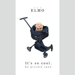 【ポイント5倍】3WAYペットカート ピッコロカーネ エルモ Piccolo Cane ELMO ペットカート ペットバギー コンパクトペットカート 小型犬カート コンパクト収納 簡単折りたたみ ミニ ペットカート