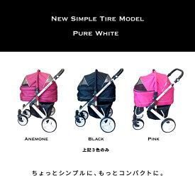 【ポイント5倍】ピッコロカーネ タント2 TANTO2 Piccolo Cane TANTO II ※特別タイヤバージョン バギーカート