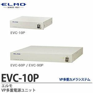EVC-10PVP多重カメラシステムVP多重電源ユニット防犯カメラ電源ユニット展覧会にて使用したのみ説明書、箱はありません。