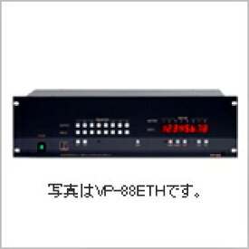 VP-66ETH 防犯カメラ スイッチャー エルモ製