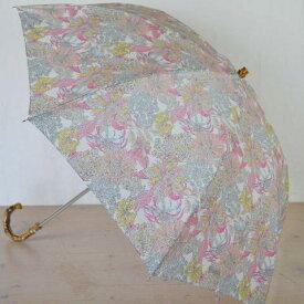 クーポール LIBERTY  リバティ 折りたたみ傘(晴雨兼用)Angelica Garla(ピンク)