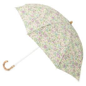 クーポール LIBERTY  リバティ 折りたたみ傘(晴雨兼用)Emily