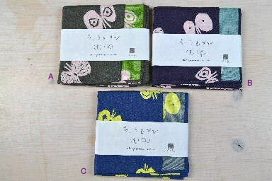 mina perhonen(ミナ ペルホネン)×musubi ちょうむすび風呂敷 50cm角(hana hane)【ねこポス対応可】