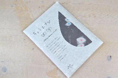 mina perhonen(ミナ ペルホネン)アクアドロップ ふろしき hana hane グレー【1枚のみねこポス対応可】