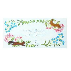 浅野みどり 一筆箋 with flowers【ねこポス対応可】