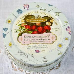 イギリスSimpkins シンプキン ボタニカルキャンディストロベリー&ブラックペッパー