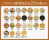 仅仅只是和\do~n和1kg/25谷国产杂粮美国完全不添加、国货白米一起煮也加♪对每天的餐桌有25种营养满分,有,微型微型no口感忍受不住!