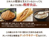 紅麹入りナットウキナーゼDHA&EPA約3ヵ月分【seedcoms_D】3D