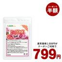 【クーポンで半額】ローズサプリ&アスタキサンチン 約3ヵ月分 薔薇 【seedcoms_D】3D