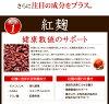 传统的酶请求者从流行的纳豆是日本,纳豆激酶,日本制造提取, [约三个月值得]