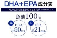 DHA+EPAオメガ3系α-リノレン酸約5ヵ月分5P