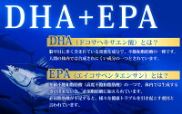 DHA+EPAオメガ3系α-リノレン酸亜麻仁油約5ヵ月分
