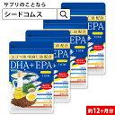 エゴマ油+亜麻仁油配合 DHA+EPA オメガ3系α-リノレン酸 亜麻仁油 約12ヵ月分【12deal】