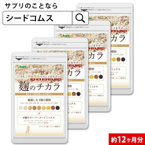 【AF-20】麹のチカラ 約12ヵ月分 サプリメント【seedcoms_D】12D【12deal】【DEAL3205】【DEAL3206】【DEAL3204】