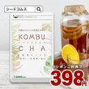 ★クーポンで398円★コンブチャ(KOMBUCHA)約1ヵ月分 酵素 コンブチャ ダイエット サプリ コンブチャ サプリ サプリ…