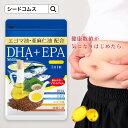 DHA+EPA オメガ3系α-リノレン酸 亜麻仁油 約1ヵ月分 サプリ サプリメント 健康 オメガ3 リノレン酸 えごま油 亜麻仁…