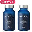 2個セット AOZA アオザ 日本製 サプリメント オメガ3 DHA EPA コエンザイムQ10 サプリ 国産カタクチイワシ使用 ドクタ…