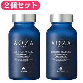 2個セット AOZA アオザ 日本製 サプリメント オメガ3 DHA EPA コエンザイムQ10 サプリ 国産カタクチイワシ使用 ドクタースマイル