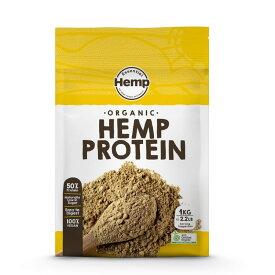 有機ヘンププロテインパウダー 1kg ヘンプフーズ 植物性プロテイン オーストラリア産 HEMP FOODS 健康志向