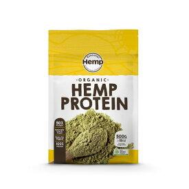 有機ヘンププロテインパウダー 500g ヘンプフーズ 植物性プロテイン オーストラリア産 HEMP FOODS 健康志向