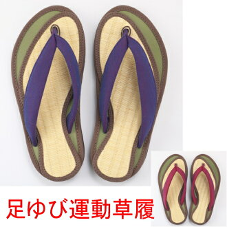 Foot finger exercise Sandals 楽(Raku) Navy / engine has been redesigned! 30 minutes per day on chores or walking! Wearing the foot finger exercise just walking. Sandals