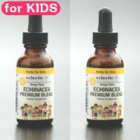 選べる2本セット エクレクティック エキナセア キッズ チンキ 30ml 1oz 正規品 EclecticInstitute Inc. Echinacea supplement ハーブサプリメント サプリ