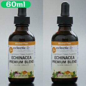 2本セット 正規品 エクレクティック エキナセア チンキ 60ml 2oz EclecticInstitute Inc. Echinacea ハーブサプリメント サプリ エキナシア
