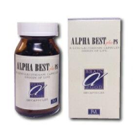 アルファベストプラスPS カプセル 120粒 HBCフナト レシチン サプリ 食品 サプリメント 健康志向