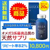 Your favorite AOZA ( アオザ ) Dr.Smile/ doctors mile DHA EPA blending Kudo Park, pitcher! Blue fish supplements Omega 3 can easily 'DHA' and 'EPA' and 'CoQ10' rich 'Japanese anchovy use! Peace of mind: auktn_fs