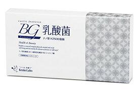 送料無料 BG乳酸菌 30包 ナノ型×2500億個 健康ラボ | 口コミ 評判 おすすめ 乳酸菌 サプリ オリゴ糖 バイオジェニックス 難消化性デキストリン ビタミンD サプリメント バイオジェニックス