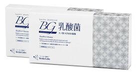 お得な2個セット 送料無料 BG乳酸菌 30包 ナノ型×2500億個 健康ラボ |口コミで評判のおすすめ 乳酸菌サプリメント オリゴ糖 難消化性デキストリン ビタミンD 配合 バイオジェニックス