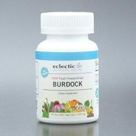エクレクティック バードック 90粒 正規品 Eclectic Institute Inc. Burdock 牛蒡 ごぼう茶 より手軽 ハーブ サプリメント ф