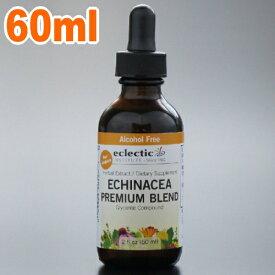 正規品 エクレクティック エキナセア チンキ 60ml 2oz EclecticInstitute Inc. Echinacea supplement ハーブサプリメント サプリ エキナシア