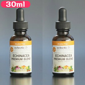 お得な2本セット 正規品 エクレクティック エキナセア チンキ 30ml 1oz EclecticInstitute Inc. Echinacea supplement ハーブサプリメント 液状 サプリ