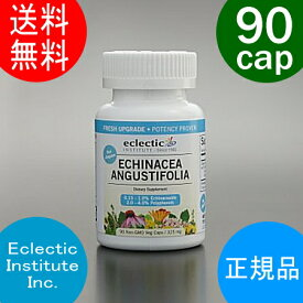 正規品 エクレクティック エキナセア 90粒 EclecticInstitute Inc. Echinacea supplement ハーブサプリメント サプリ エキナシア