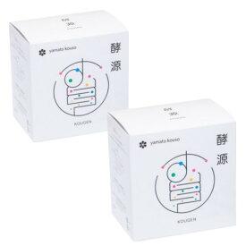 パッケージリニューアル 2個セット 酵源 3g×30包 やまと酵素Crest 酵素サプリメント やまと酵素クレストの酵素 ダイエット サプリ旧中国大和酵素 健康志向