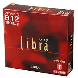 リブラクラブ リブラT 3g×30包入ビタミン B12 サプリ 記憶力 サプリメント