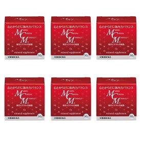 6箱セット MCM 粉末 50g マリーナ・クリスタル・ミネラル パウダータイプ 海洋化学研究会 ミネラルサプリメント ミネラル不足