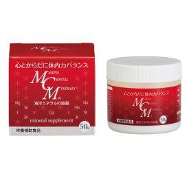 MCM 粉末 50g マリーナ・クリスタル・ミネラル パウダータイプ 海洋化学研究会 ミネラルサプリメント 純度100%天然マルチミネラル 吸収率が高い