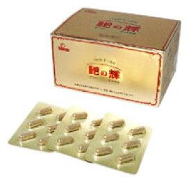 鮑の輝 96カプセル シンギー アワビエキス アワビ粉末 アワビ アワビ貝 健康食品 サプリメント サプリ 健康志向