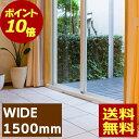 Window-wr-1500