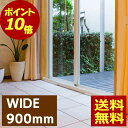 Window wr 900