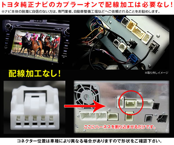 25124_2?fitin=330 330 seed style rakutenichibaten rakuten global market tv canceller nddn w56 wiring diagram at fashall.co