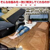 Car air mattress two pieces set [inflatable automatically]  Can connect it; in the / compact storing /185cm *63cm X thickness 8cm luggage sleeping on the train camping outdoor