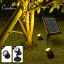 ソーラー式 スポットライト 2灯セット LEDソーラーライト 屋外 明るい おしゃれ 充電式 スポット ライト 温暖色2灯 …