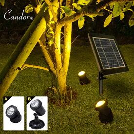 ソーラー式 スポットライト 2灯セット LEDソーラーライト 屋外 明るい おしゃれ 充電式 スポット ライト 温暖色2灯 イルミネーション 光センサー内蔵 自動ON/OFF 樅
