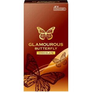 コンドーム/グラマラスバタフライ チョコレート(6コ入)【グラマラスバタフライ】[避妊具]